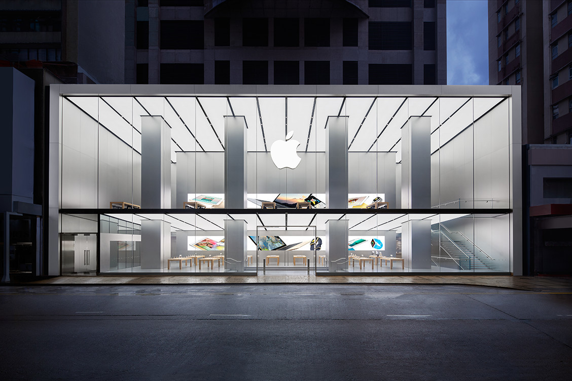 Apple Retail Store - Canton Road