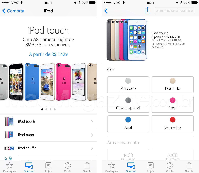 Novos iPods touch à venda no Brasil