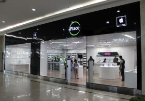 iPlace do Praiamar Shopping Center em Santos (SP)