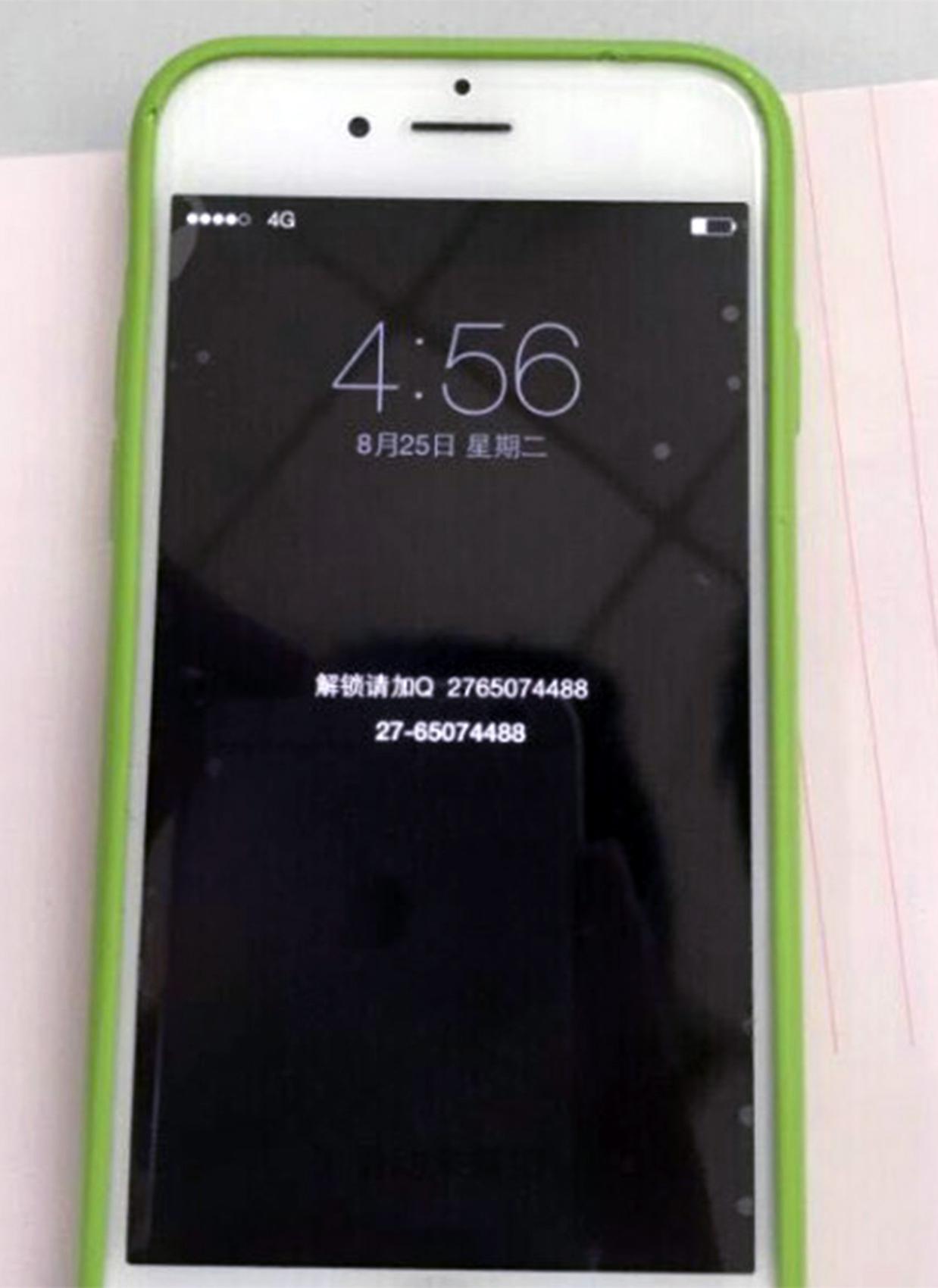 iPhone com jailbreak sequestrado