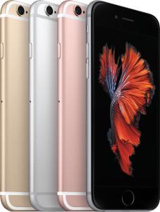 Família de iPhones 6s - dourado, prateado, ouro rosé e cinza espacial