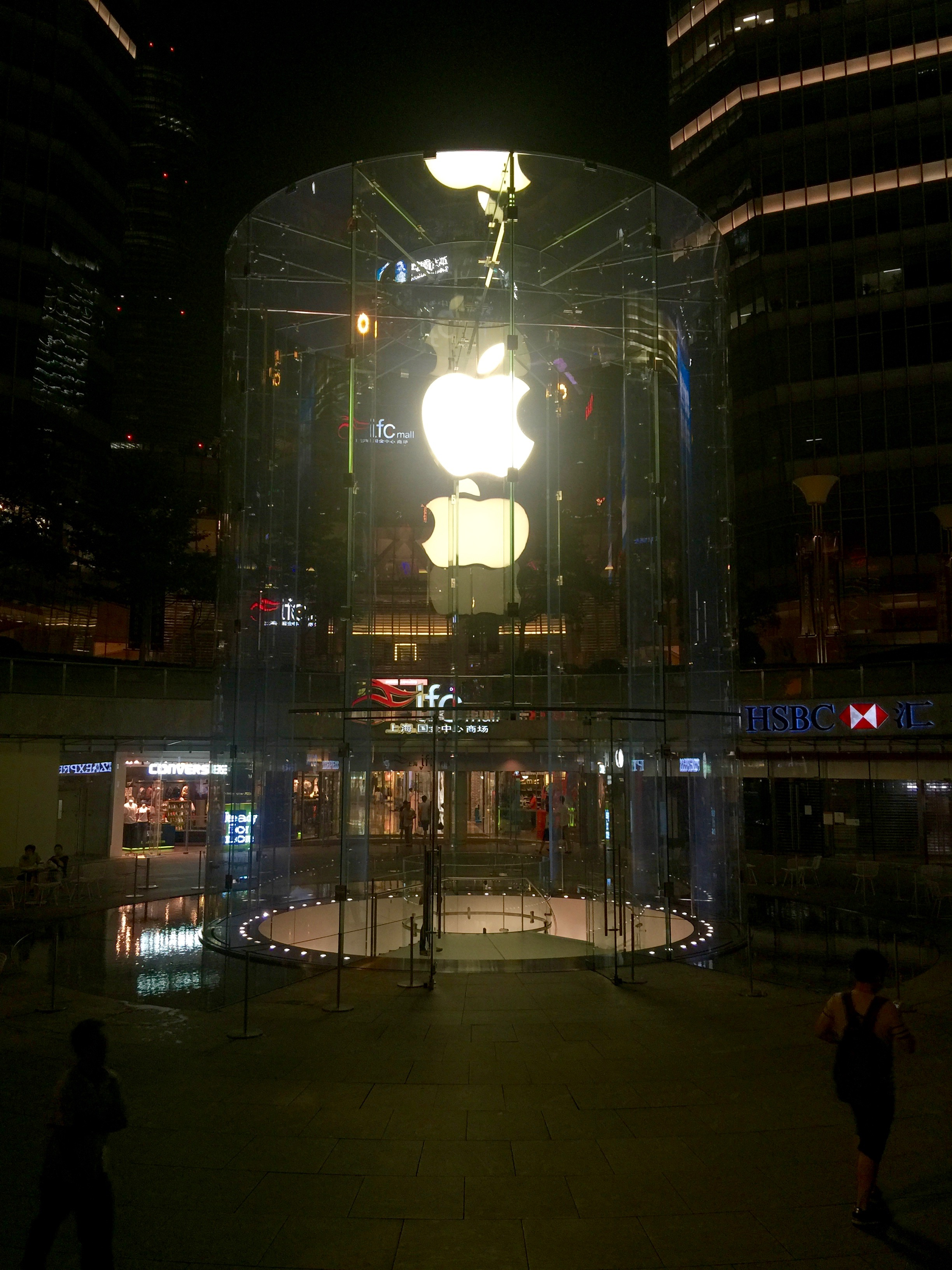 Apple Store Pudong