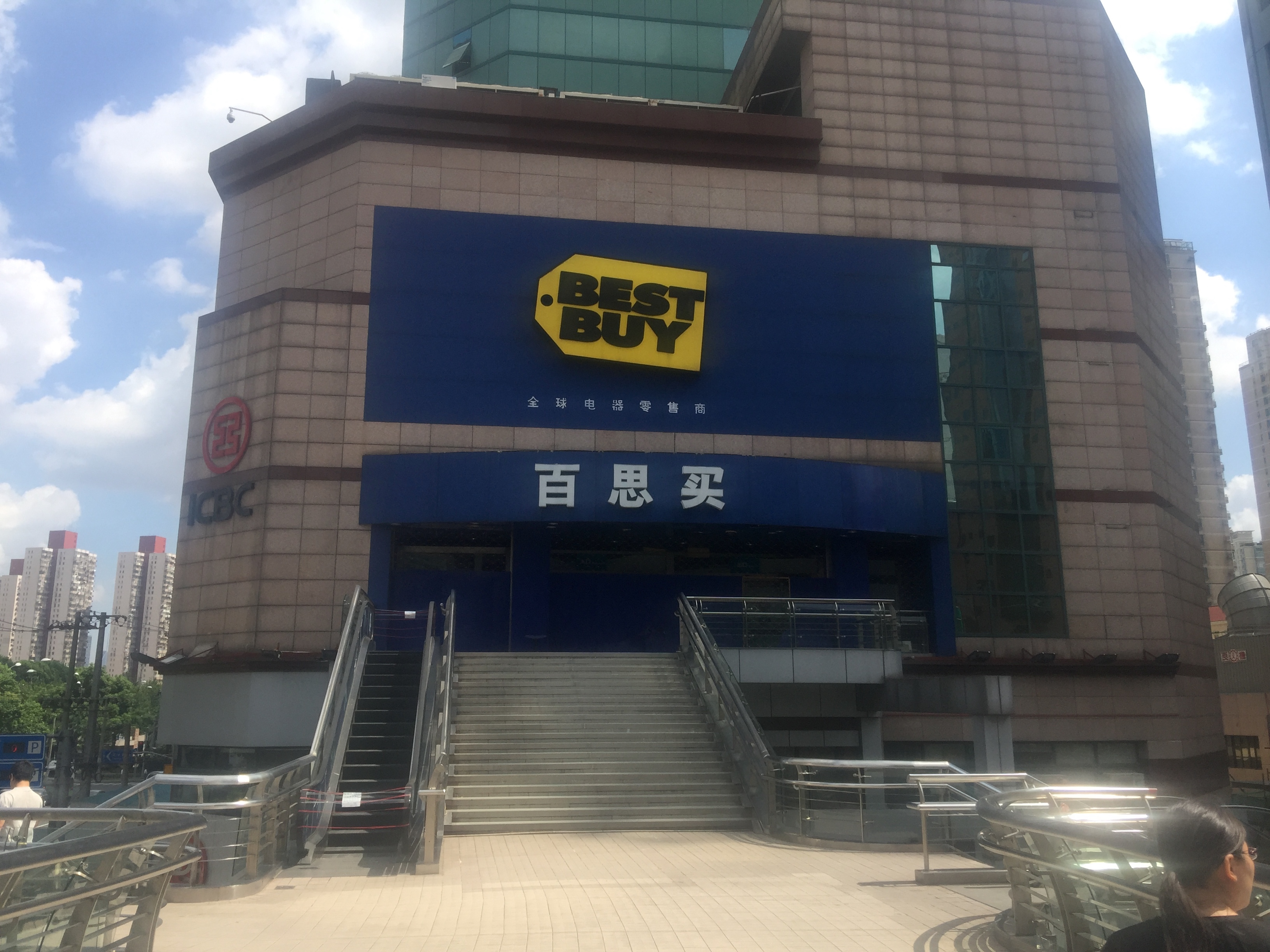 Best Buy Shanghai