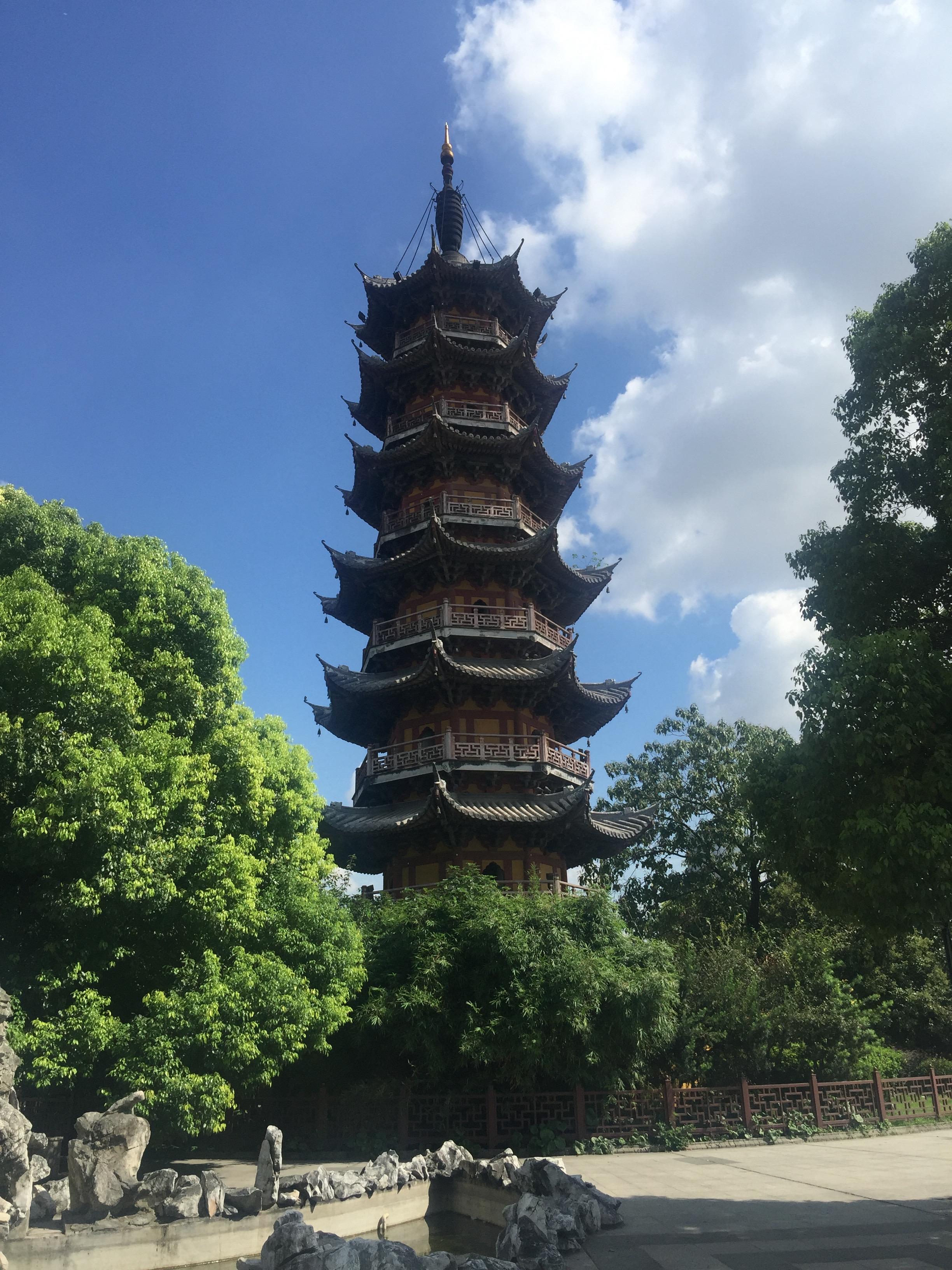 Pagoda de Yong'an