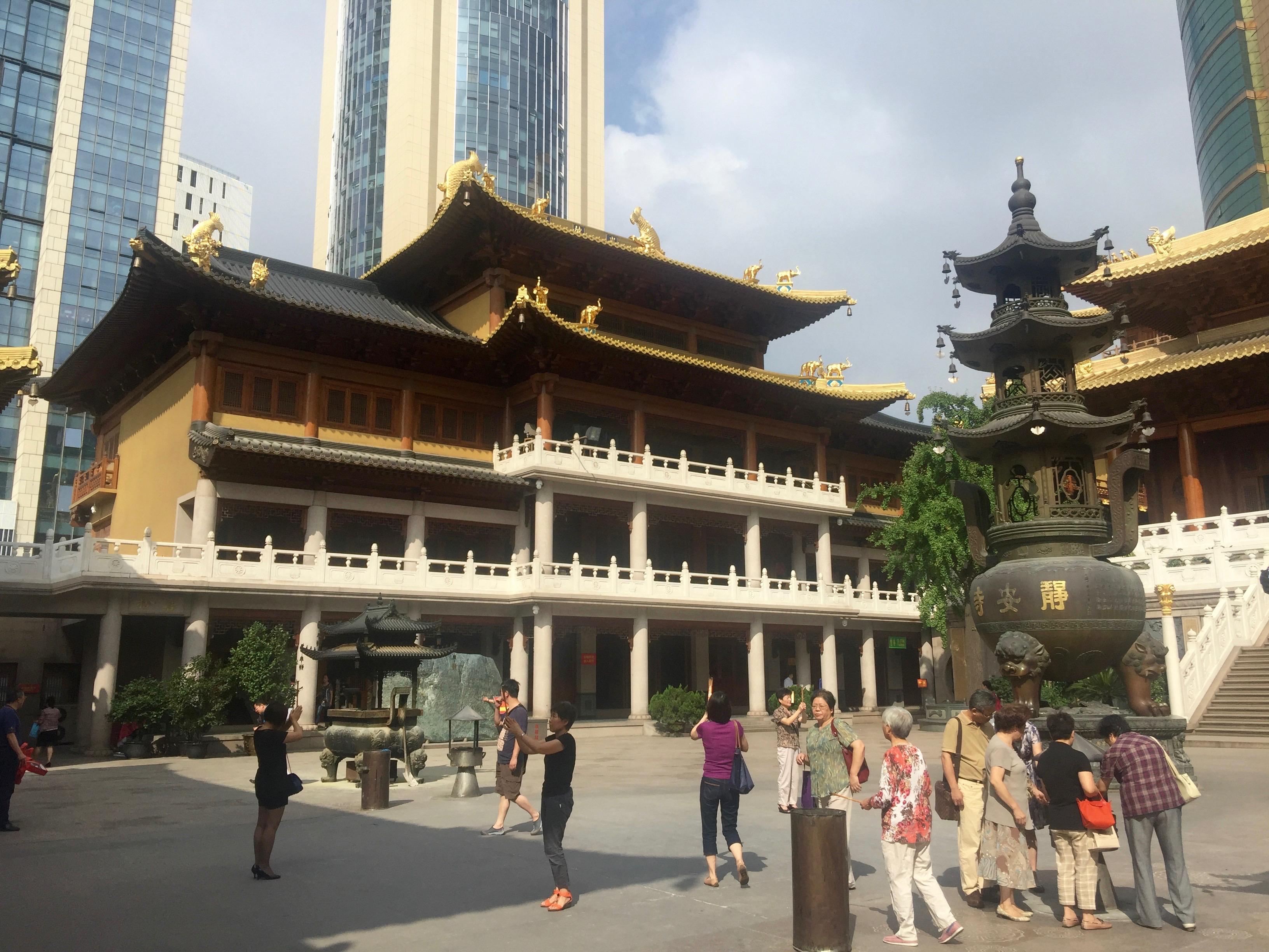 Templo de Jin'an