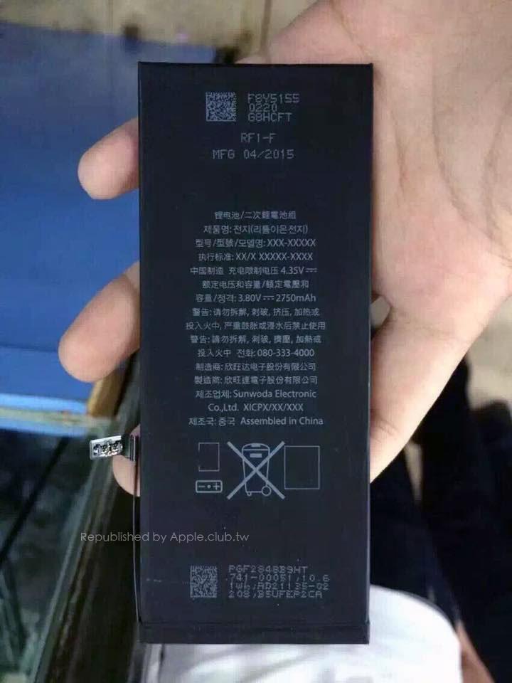 Suposta bateria do iPhone 6s Plus