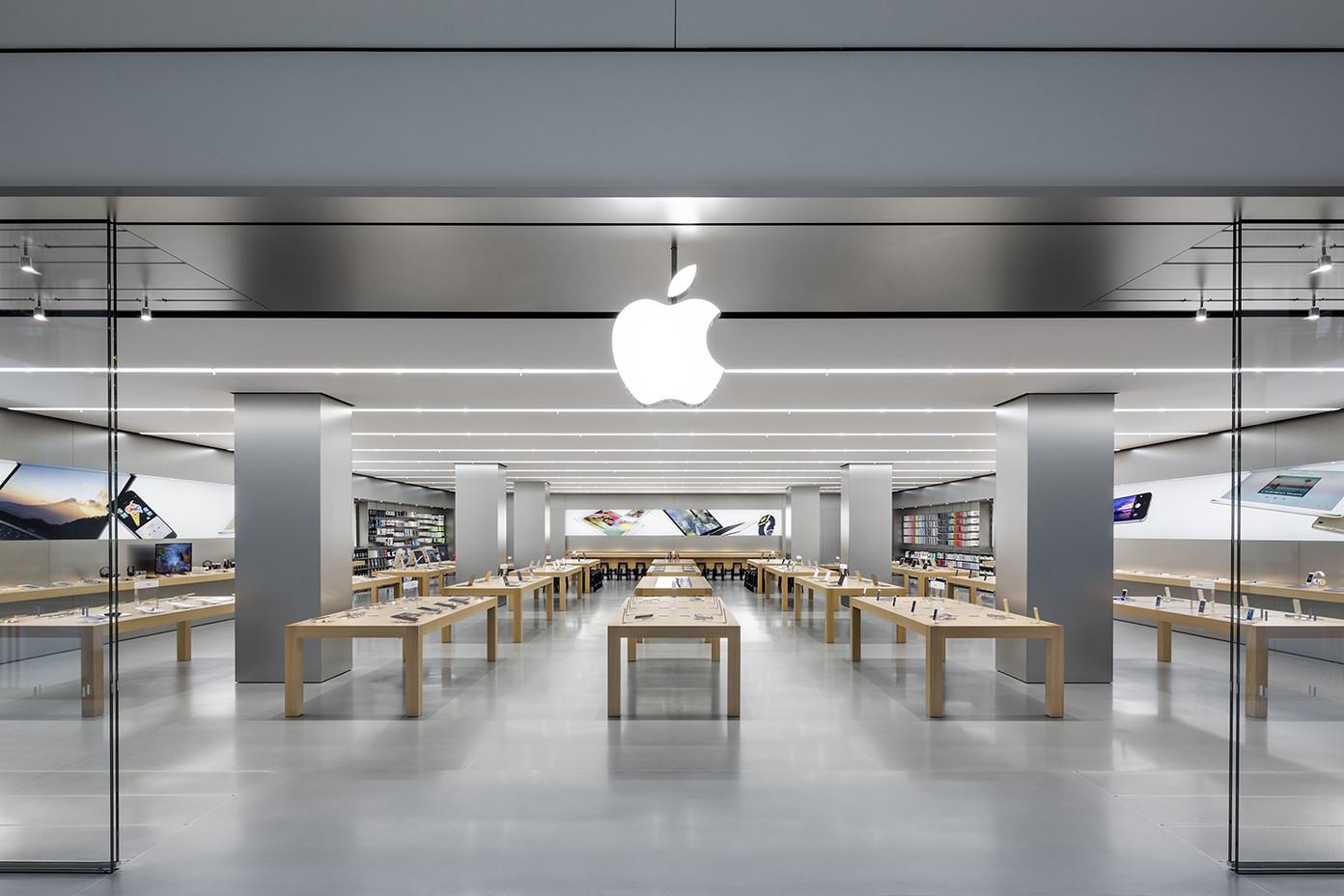 Apple Store, Queens Center