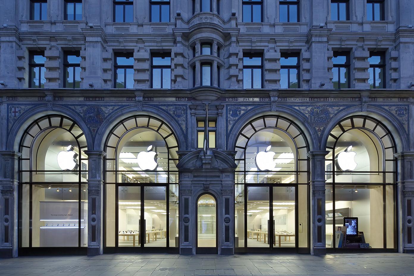 Apple Store - Regent Street