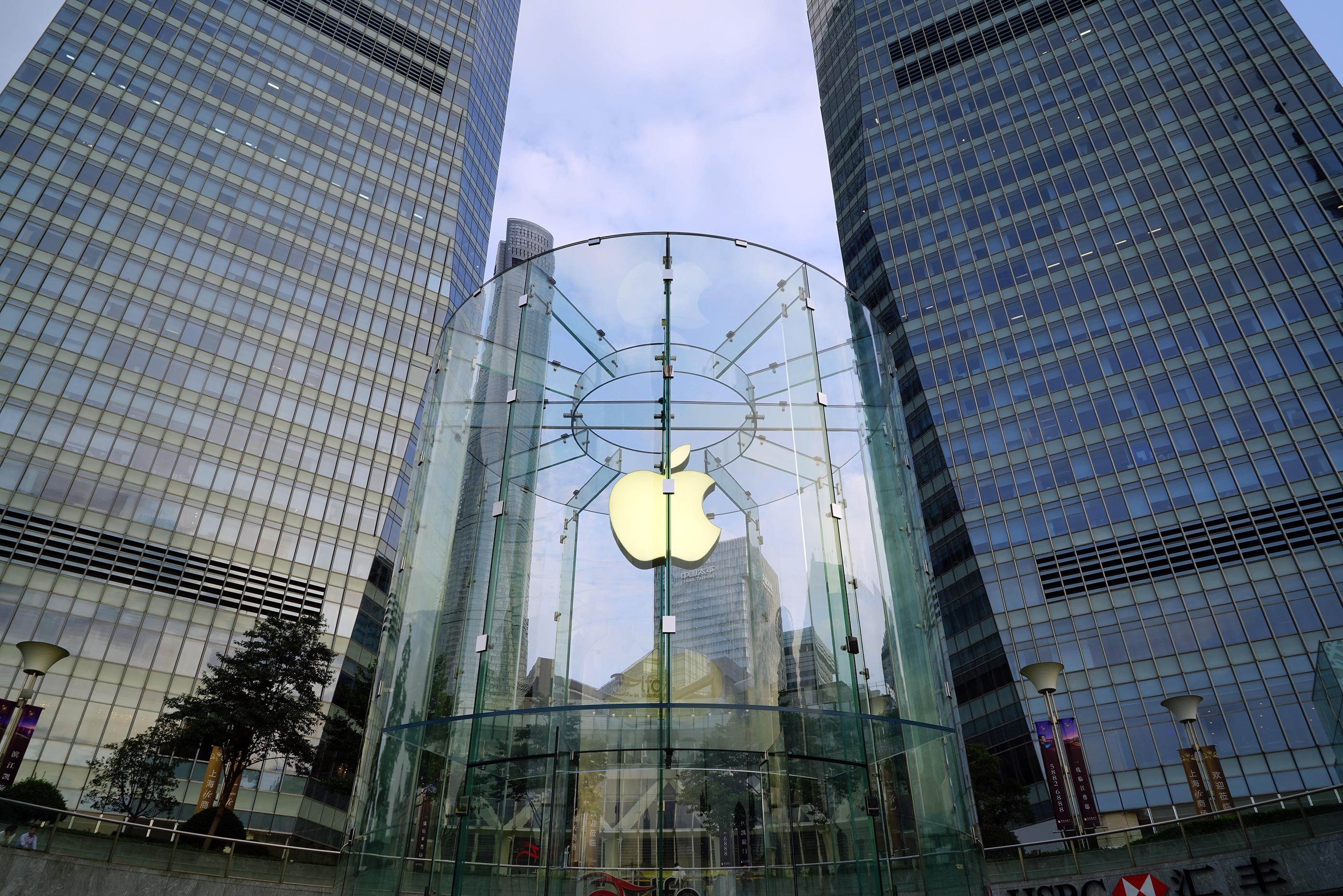 Apple Retail Store na China