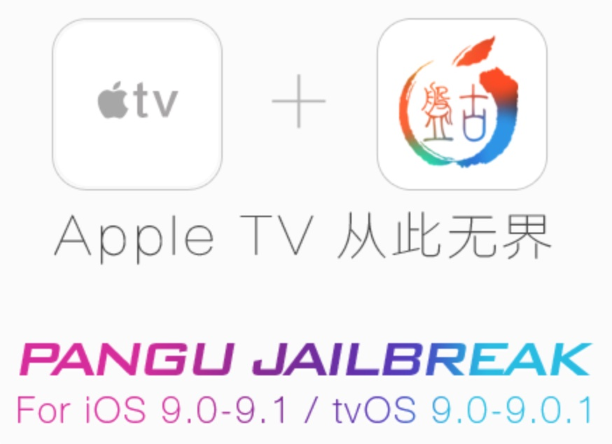 Jailbreak para a Apple TV