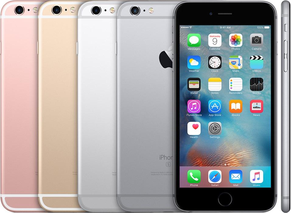 Família do iPhone 6s Plus