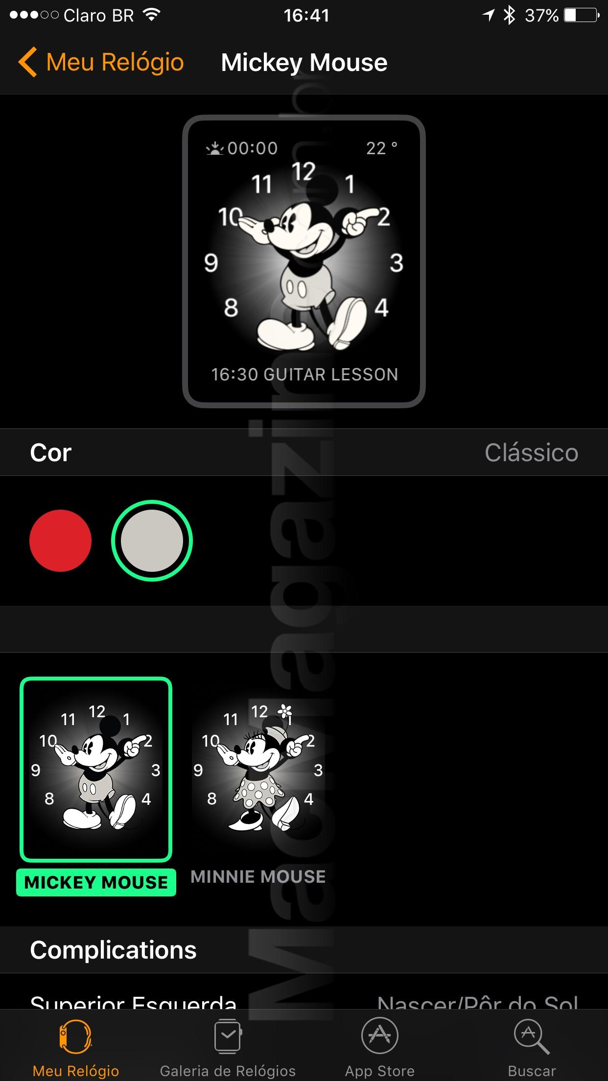 Screenshot do app Watch no iOS 10