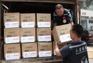Doação China CFPA