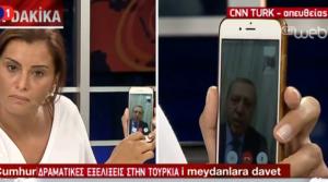 Presidente da Turquia pelo Facetime