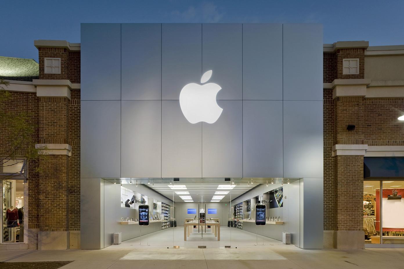 Apple Store, Deer Park