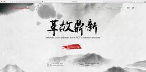 Jailbreak para o iOS 9.2-9.3.3