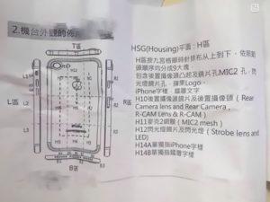"""Possível desenho esquemático do """"iPhone 7"""""""