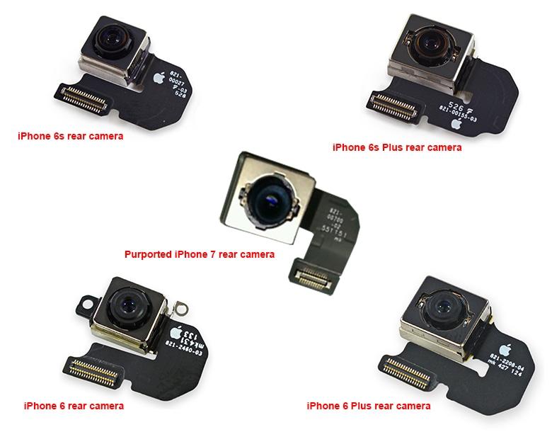 """Suposta câmera traseira do """"iPhone 7"""""""