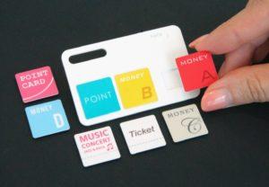 Cartão com a tecnologia FeliCa