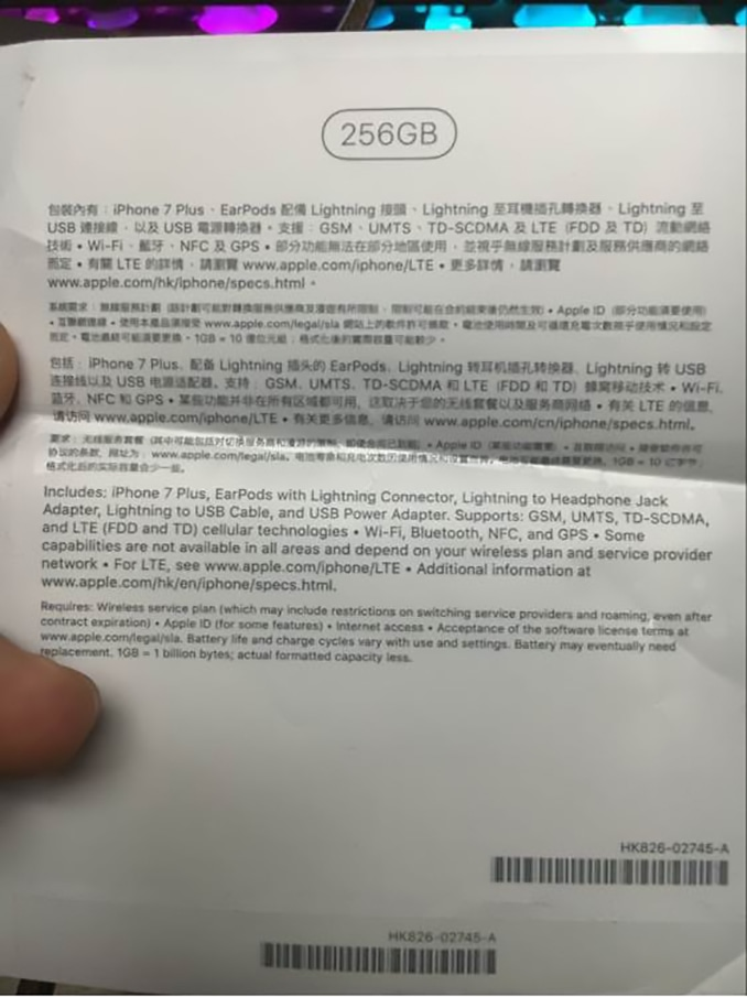 "Suposto documento do ""iPhone 7"" que confirma alguns rumores"