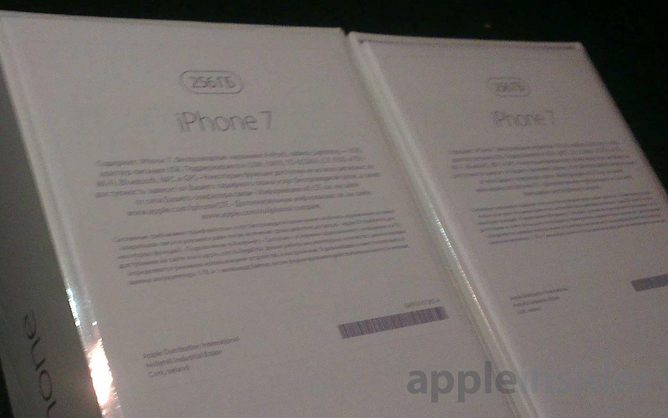 "Suposta caixa do ""iPhone 7"""