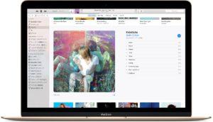 MacBook rodando o iTunes
