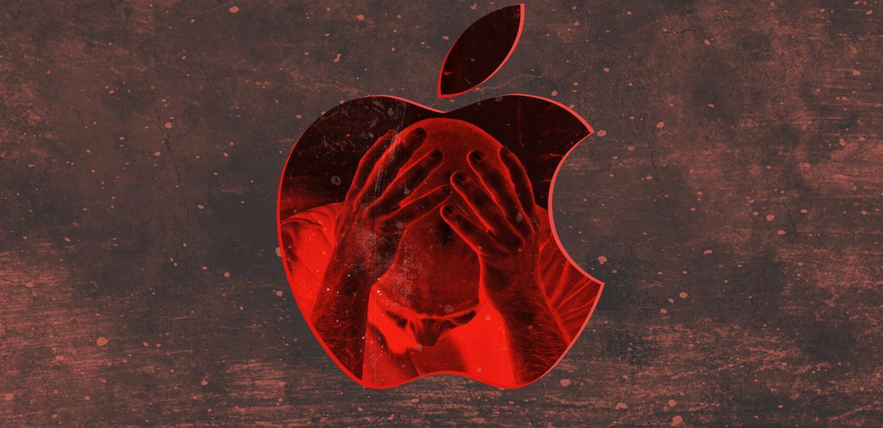 Empregados com problemas psicológicos na Apple