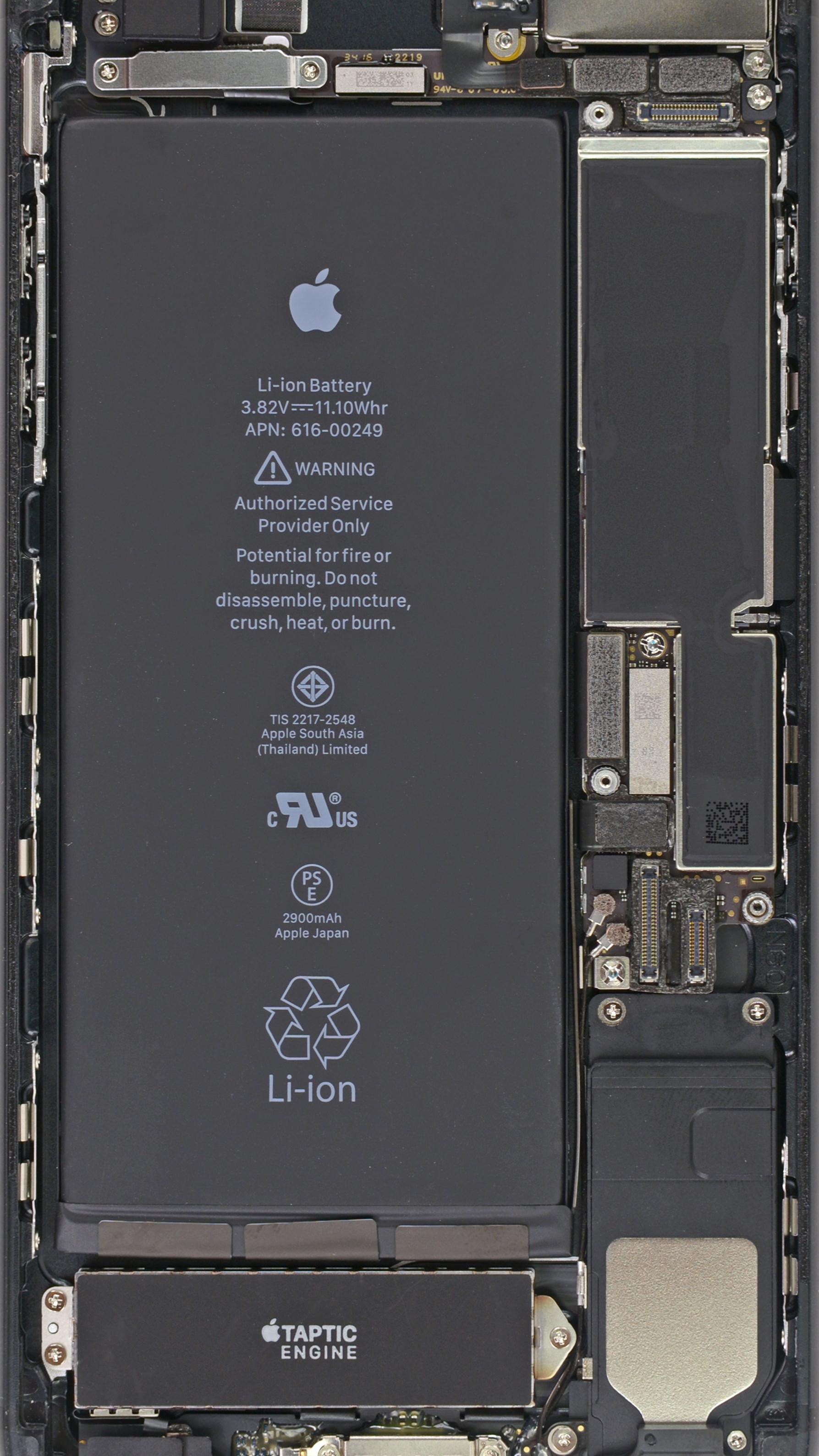 Wallpaper raio X do iPhone 7 Plus