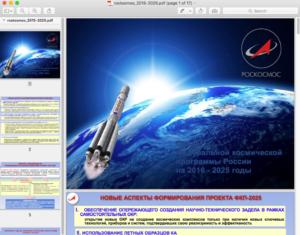 Arquivo PDF ocultando o malware Komplex, para macOS