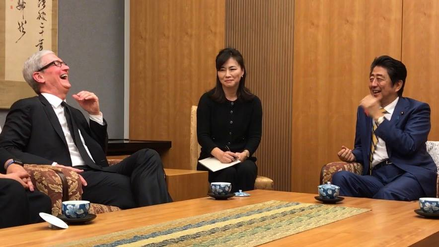 Tim Cook Apple Japão Primeiro Ministro