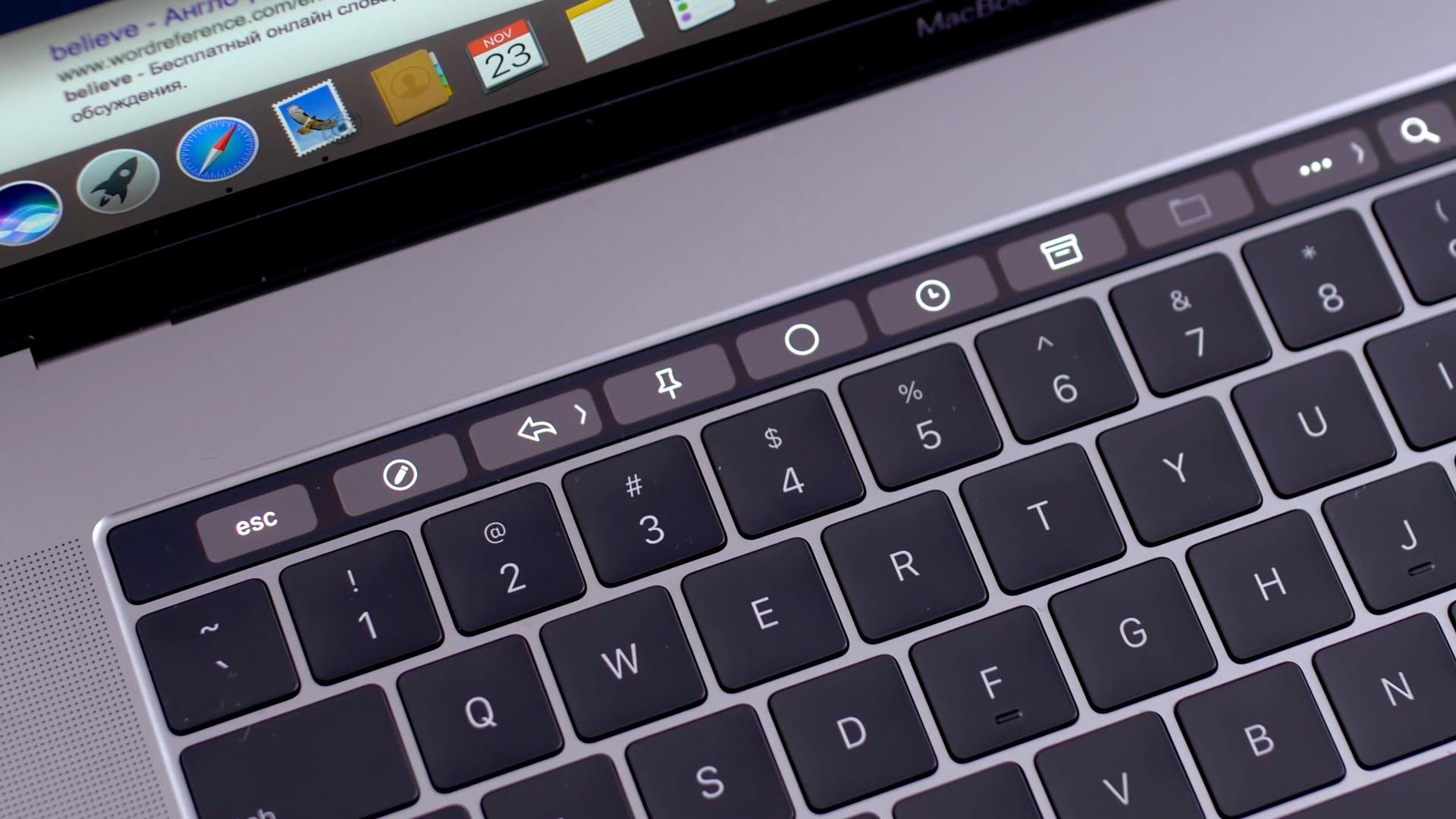 Spark para Mac com suporte à Touch Bar