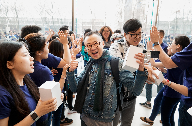 Apple Nanjing na China