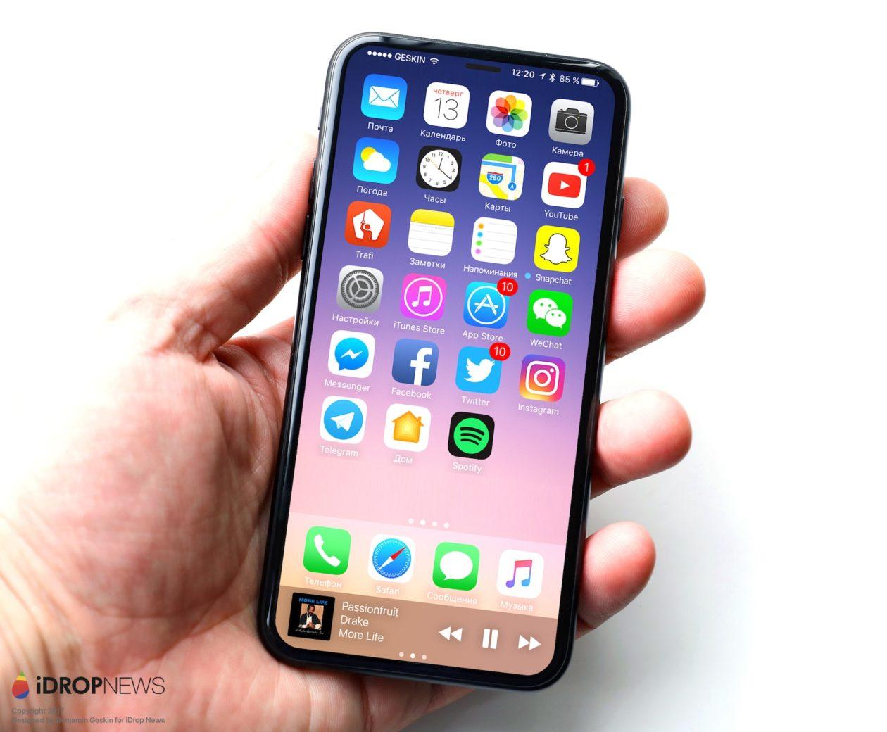 "Rumores se contradizem sobre onde ficará o Touch ID do ""iPhone 8/X/Edition"""