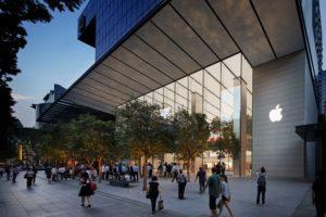 Apple Orchard Road em Singapura