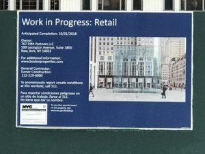 Obras da Apple na Quinta Avenida