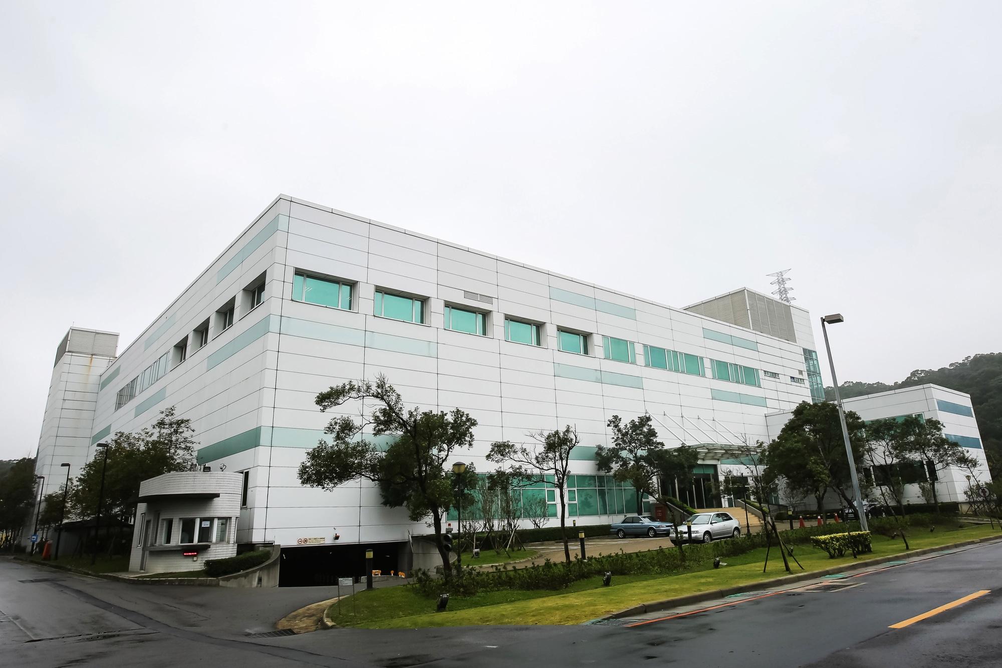 Longtan Taiwan - Pesquisa e desenvolvimento Apple