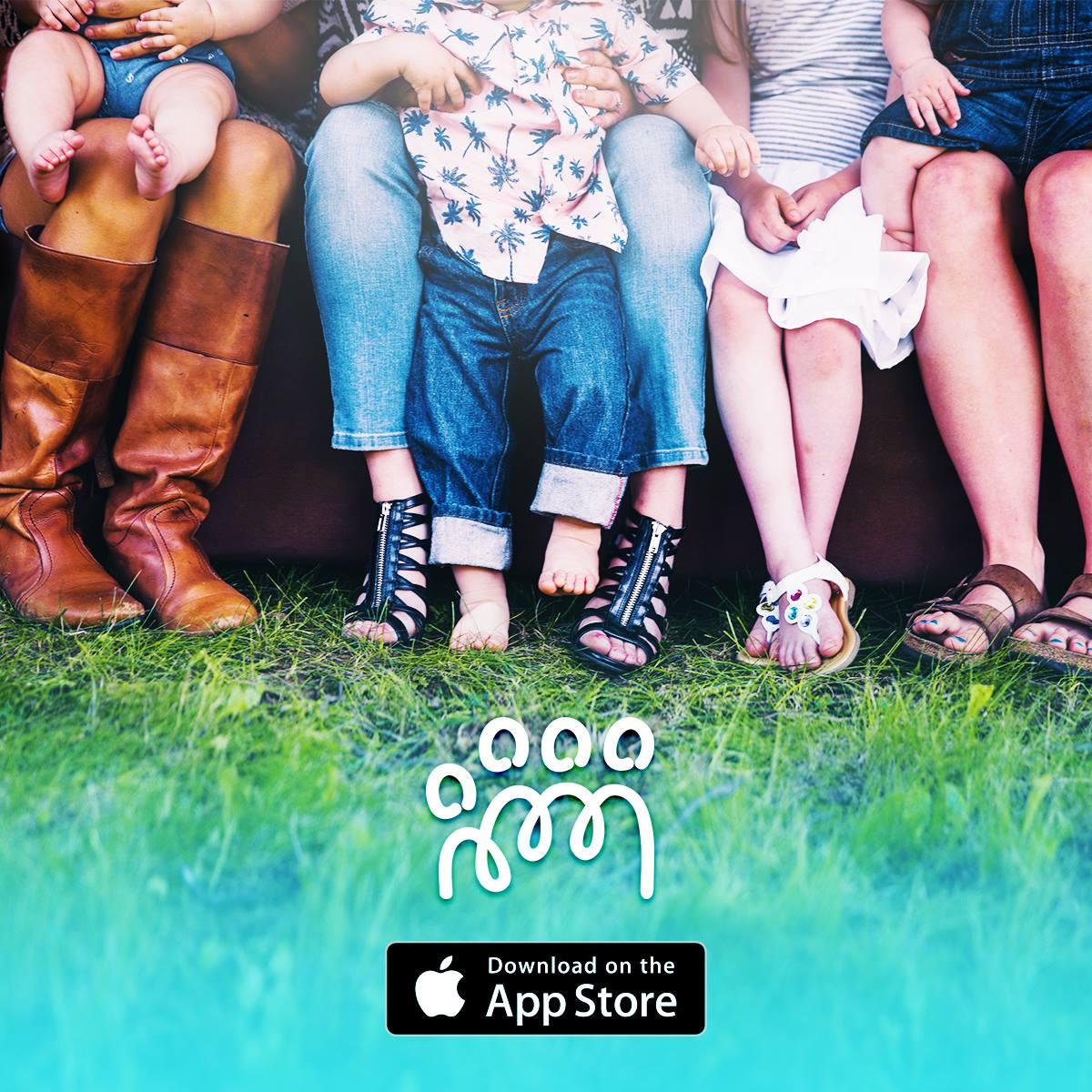App Ohana para iOS