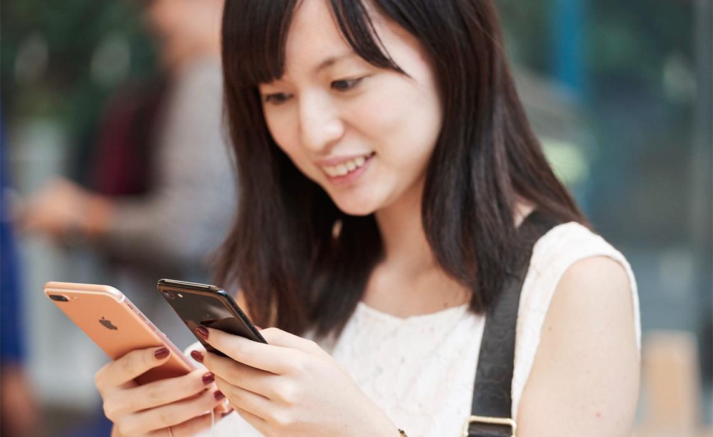 Lançamento do iPhone 7 na China