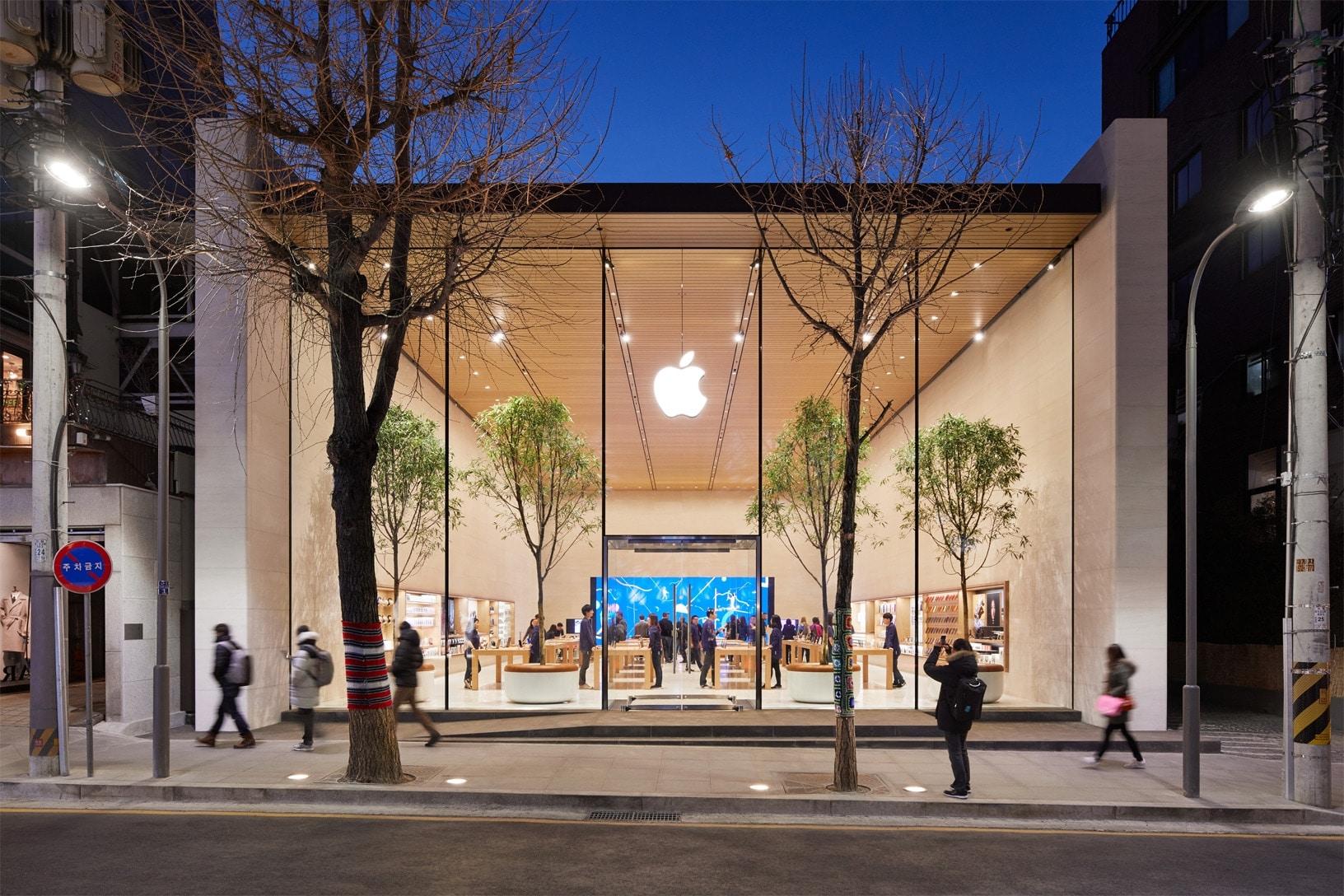 Apple Garosugil na Coreia do Sul