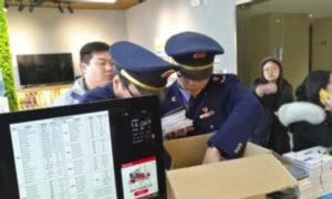 Policiais desativam loja falsa da Apple na China
