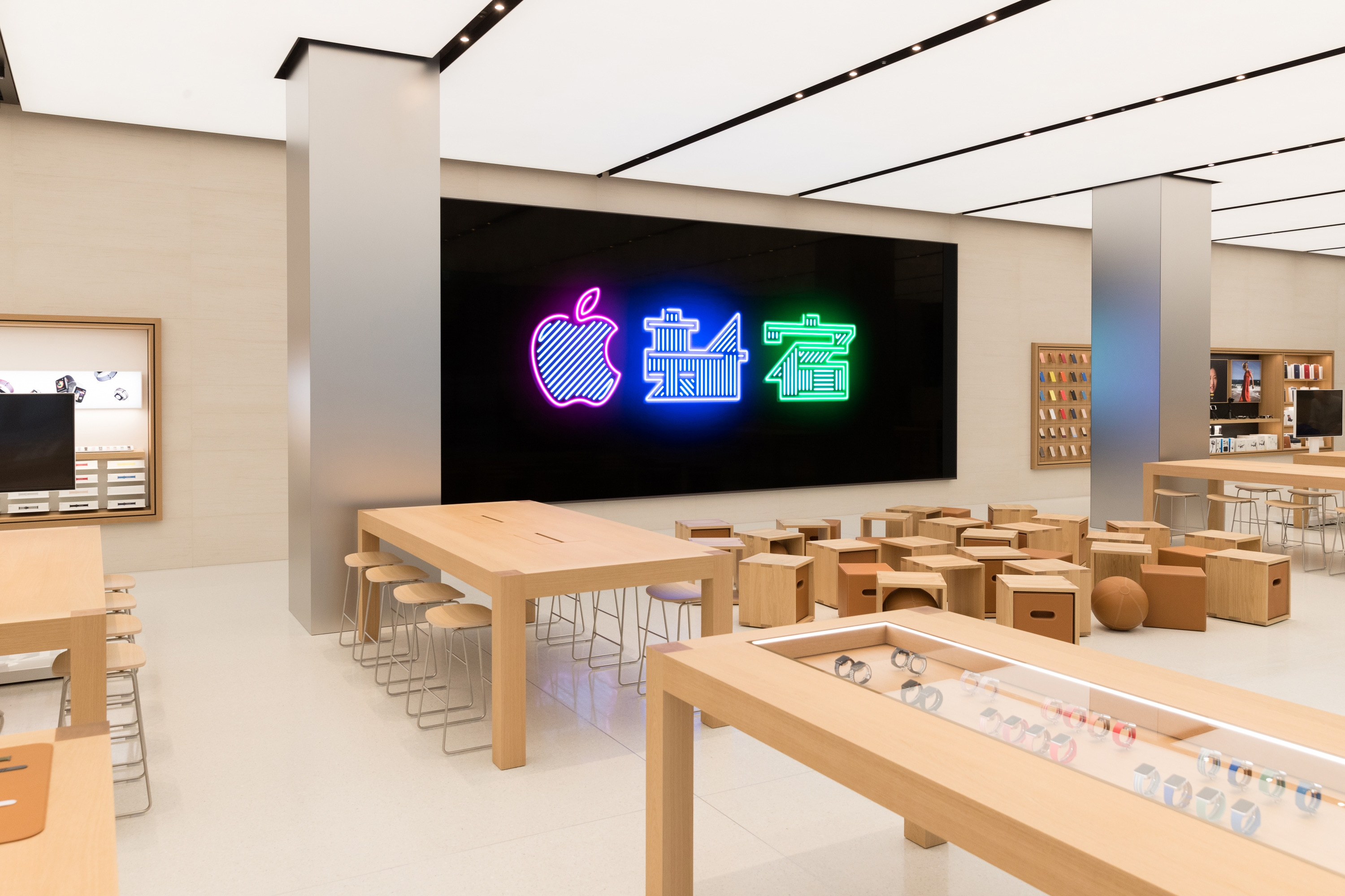 Apple Shinjuku