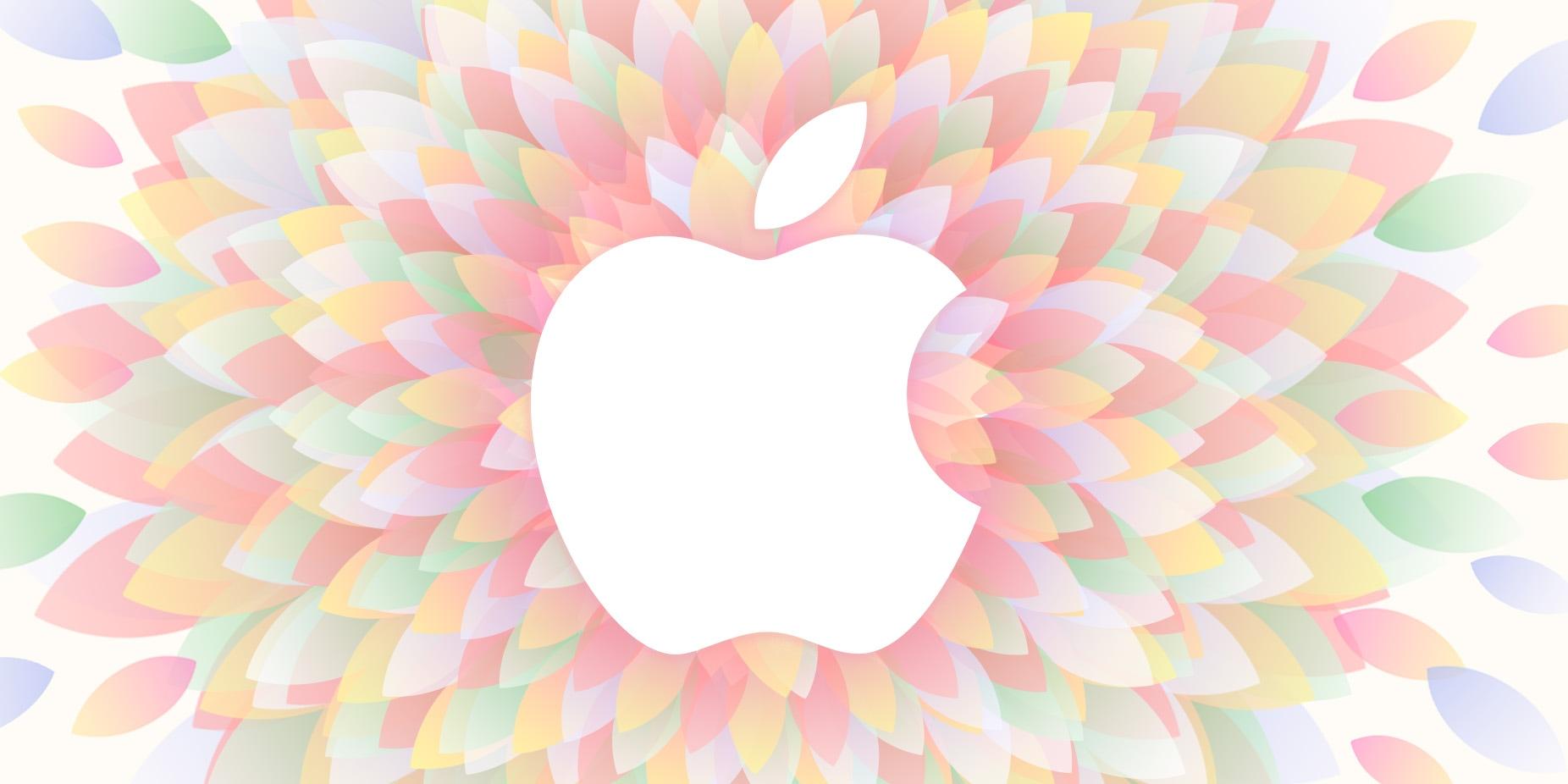 Logo da Apple florido