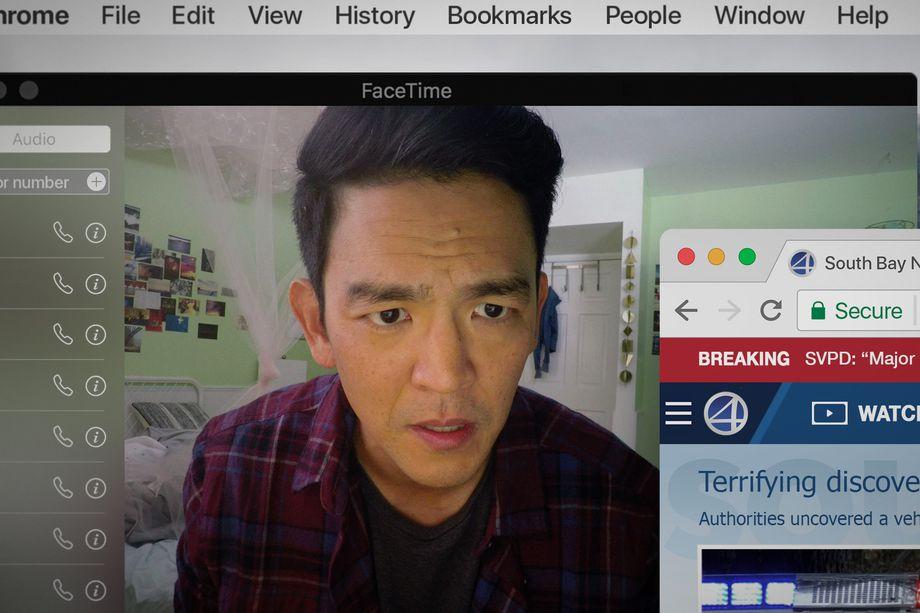 """""""Searching"""", filme que se passa todo em produtos da Apple"""