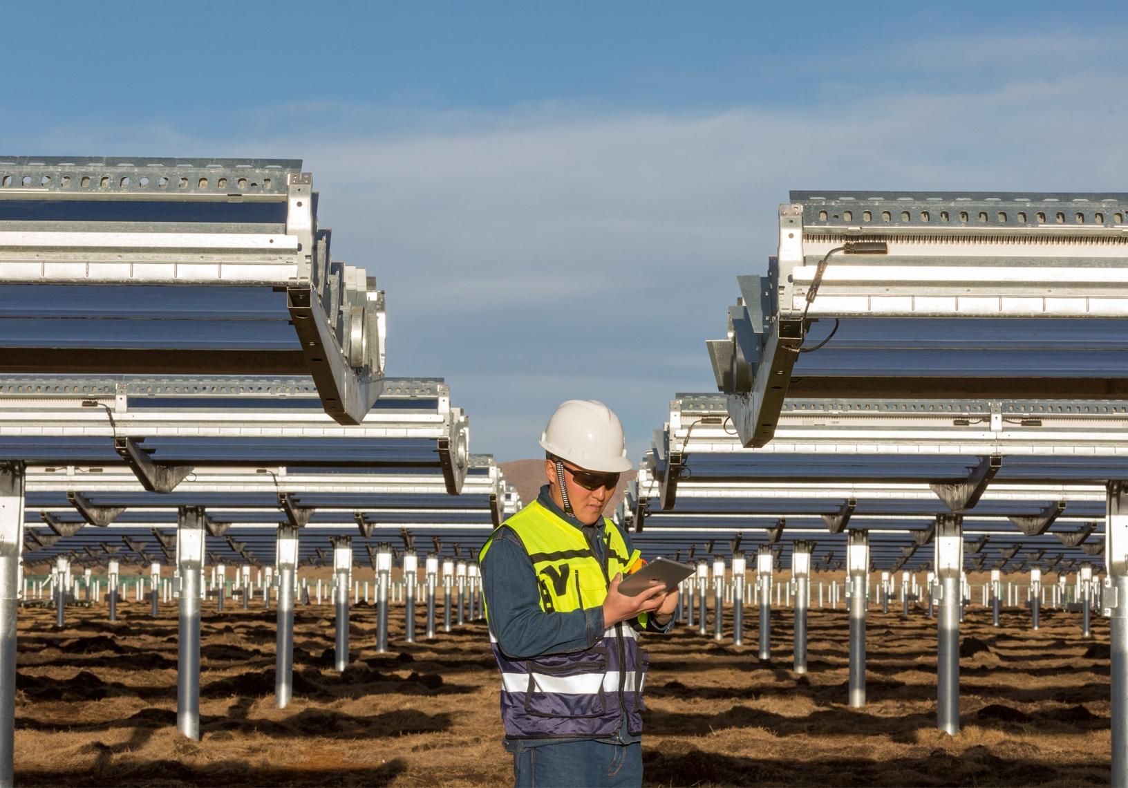Fazenda de energia solar da Apple em Sichuan (China)