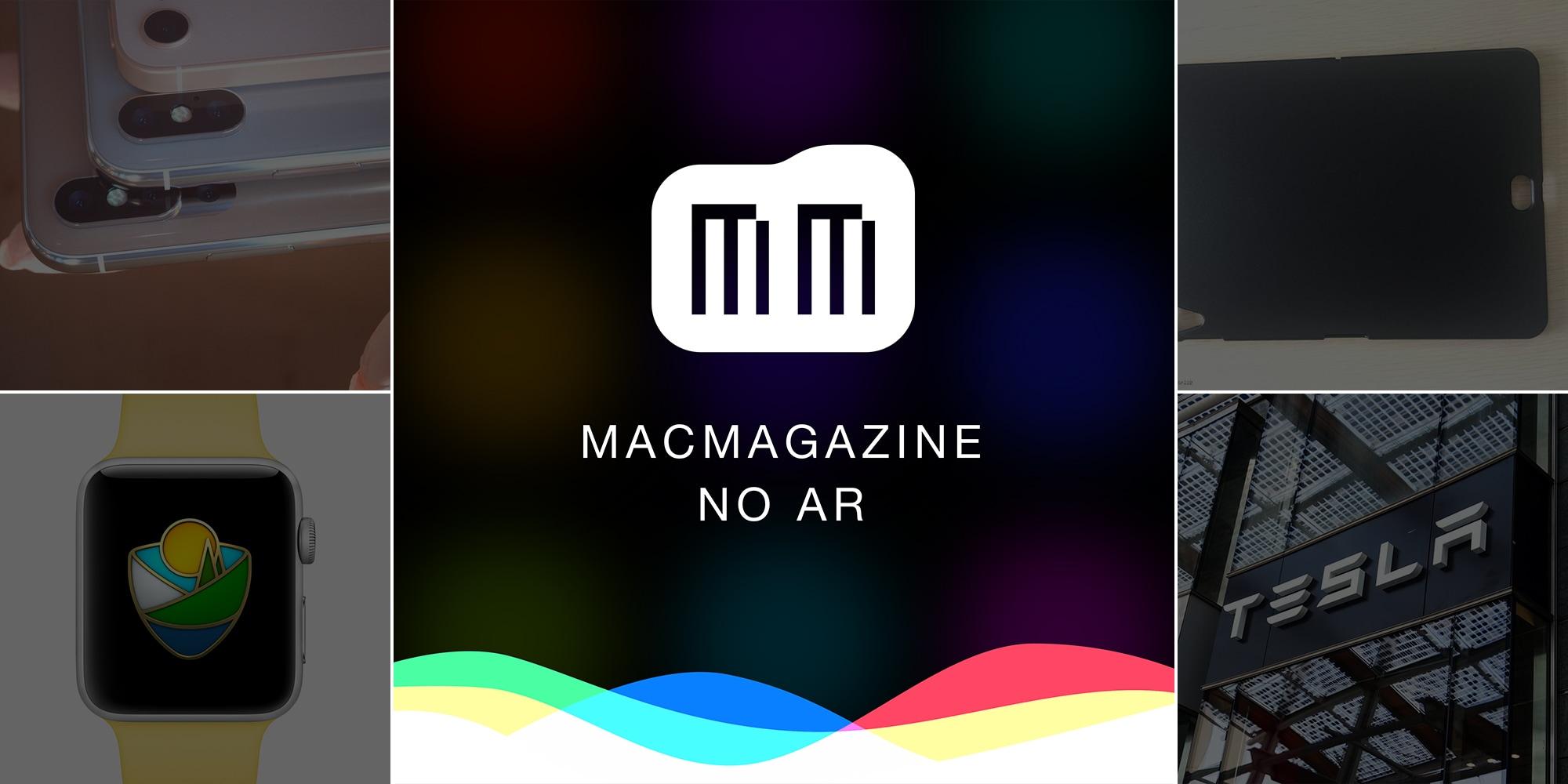 MacMagazine no Ar  290  rumores dos novos iPhones, Tesla vs. Apple ... 7743e92b05