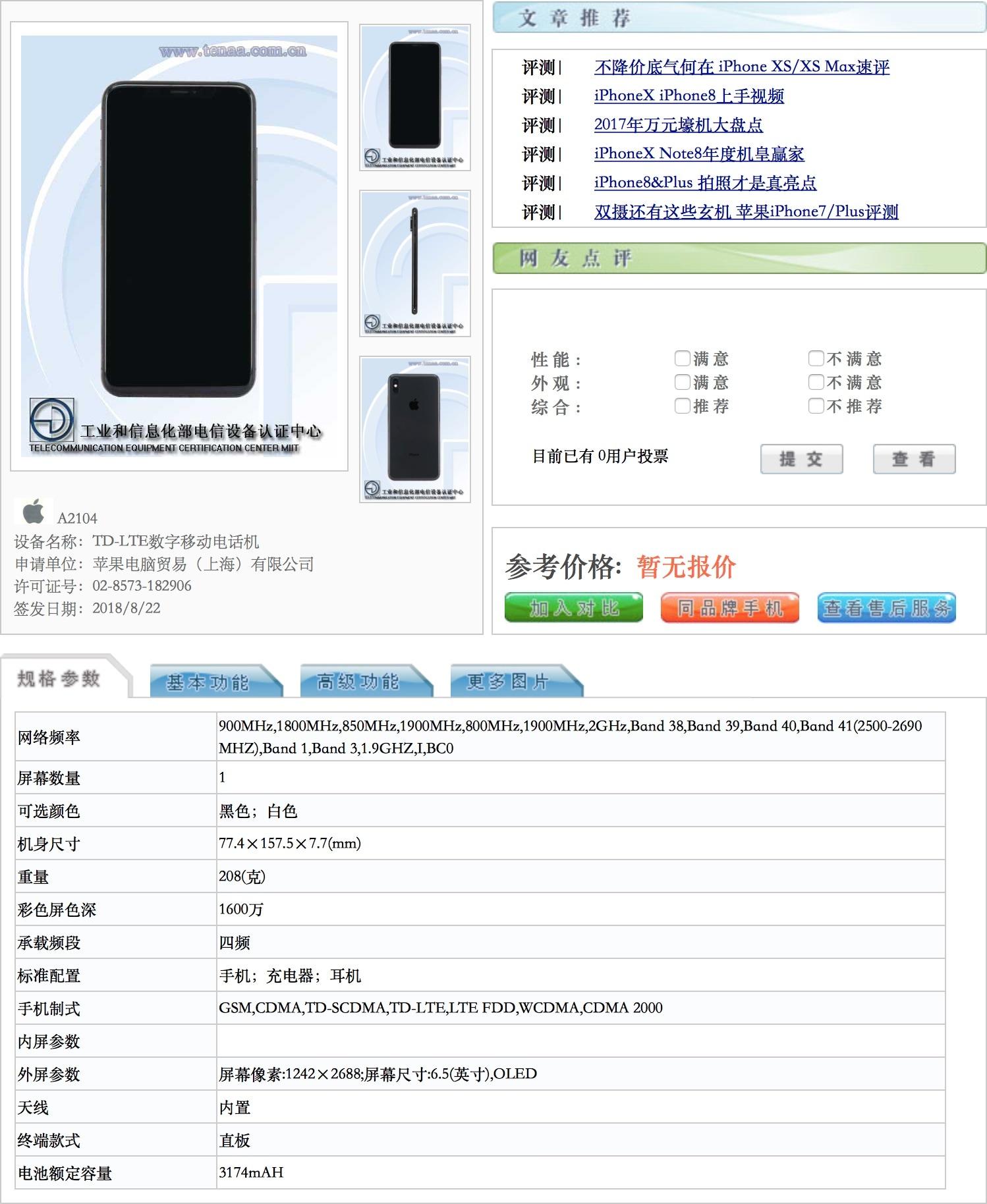 Especificações do iPhone XS Max