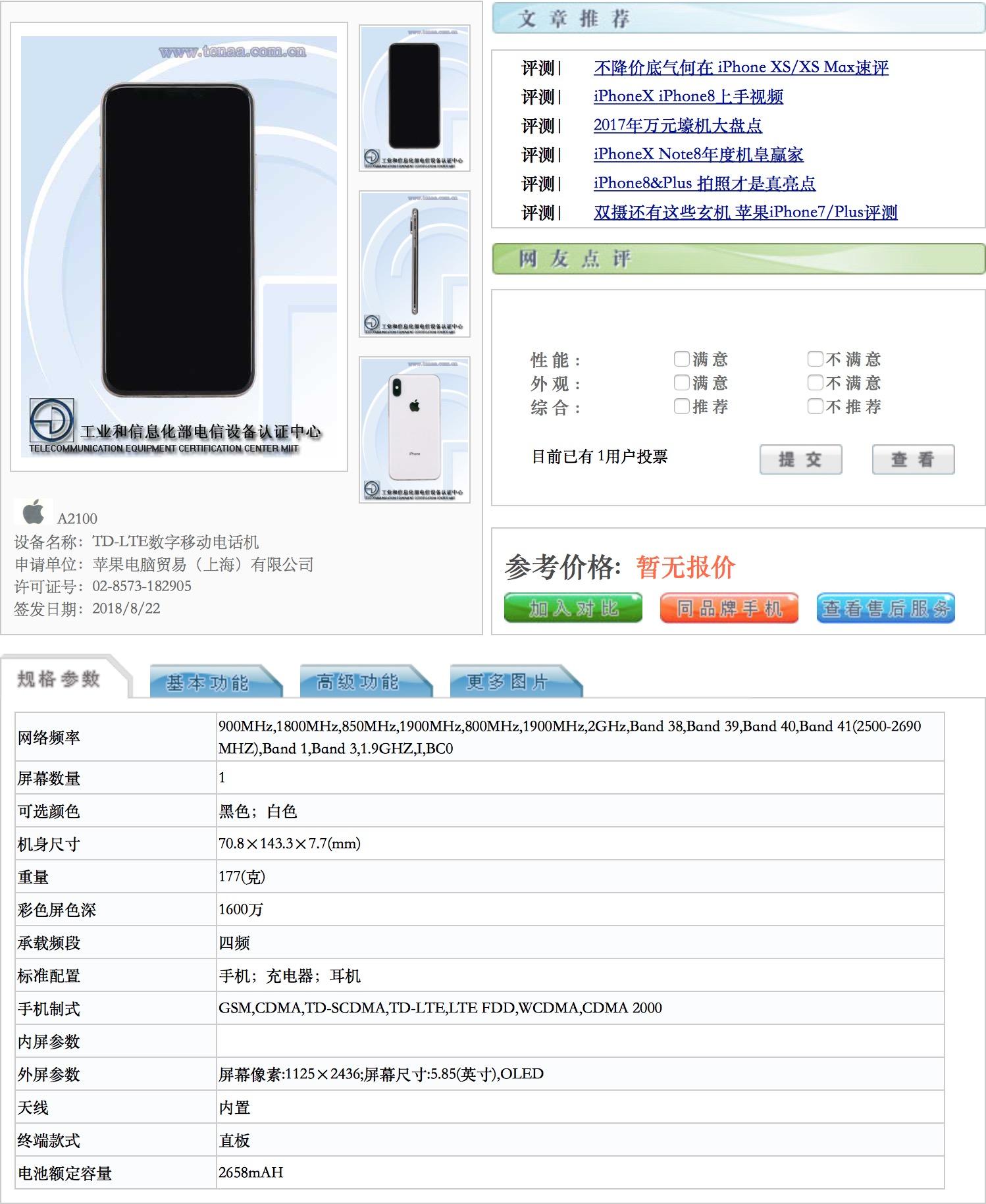 Especificações do iPhone XS