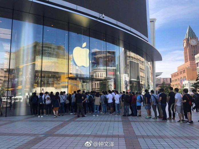 Reinauguração da Apple Wangfujing, Pequim