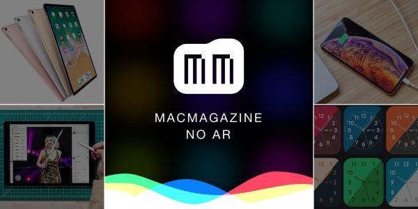 Destaques do MacMagazine no Ar #296