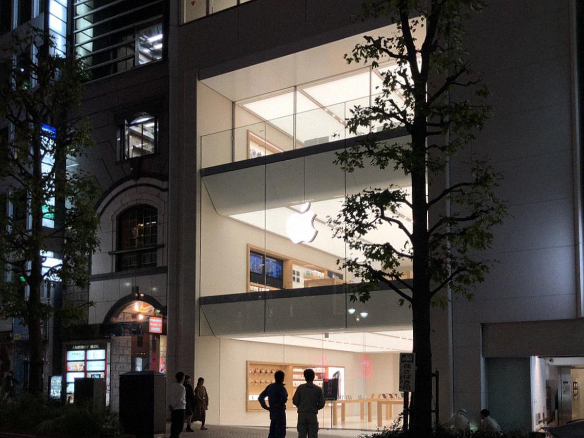 Apple Shibuya, em Tóquio